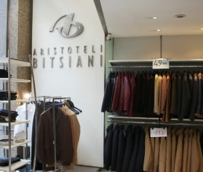Bitsiani-Clothes-Design-05