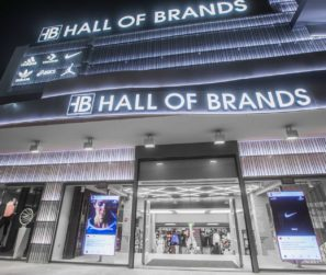 Hall-of-Brands-Glyfada-44