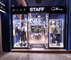 Savopoulos-Shop-Fitting-Staff-Athens-17